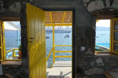 The Yellow Boat House