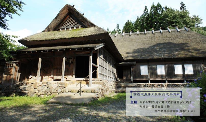 鈴木宿「継承800有余年」古民家より古い築350年以上の時を過ごす重要文化財。東北の鈴木姓発祥の地