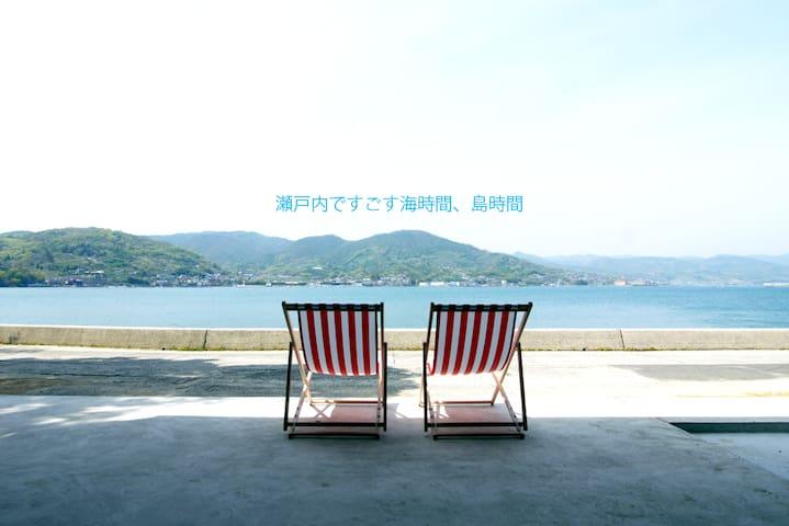 Higashihiroshima的民宿