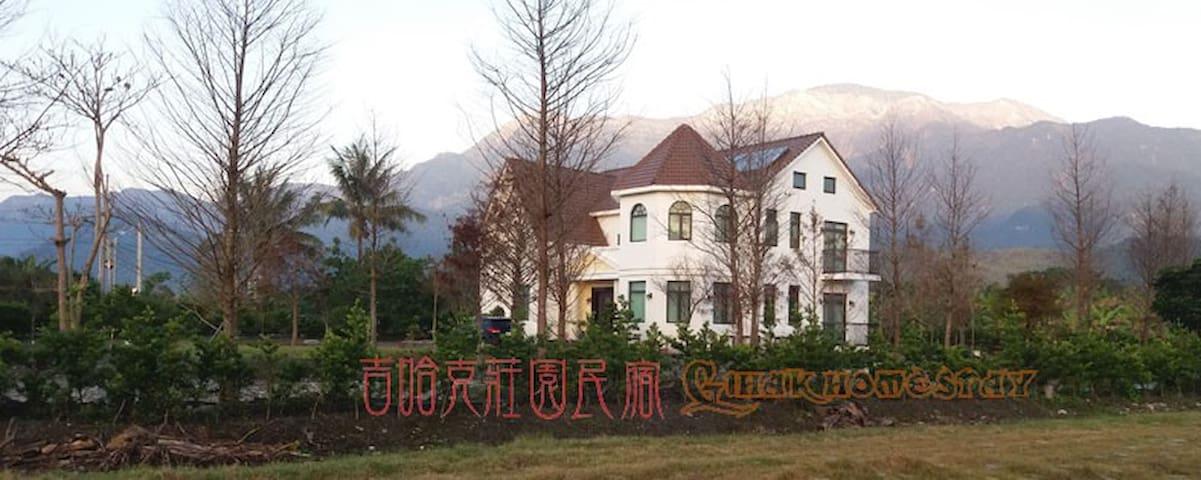 寿丰乡的民宿
