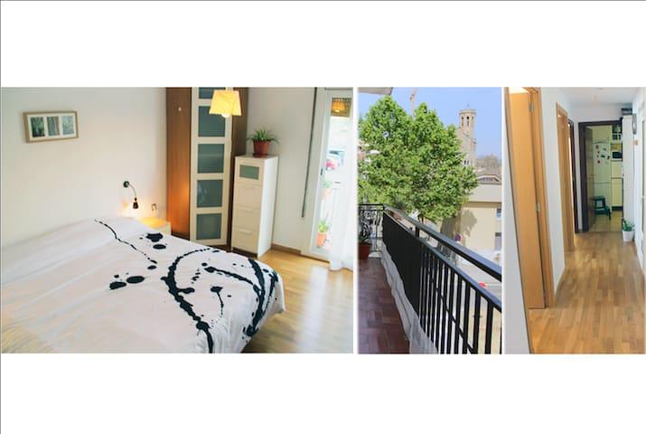 Sant Boi de Llobregat的民宿