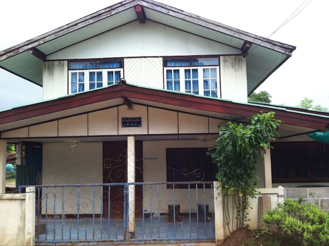 Tambon Sawat的民宿