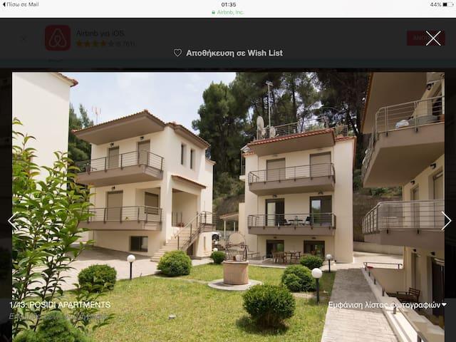 Posidi apartment
