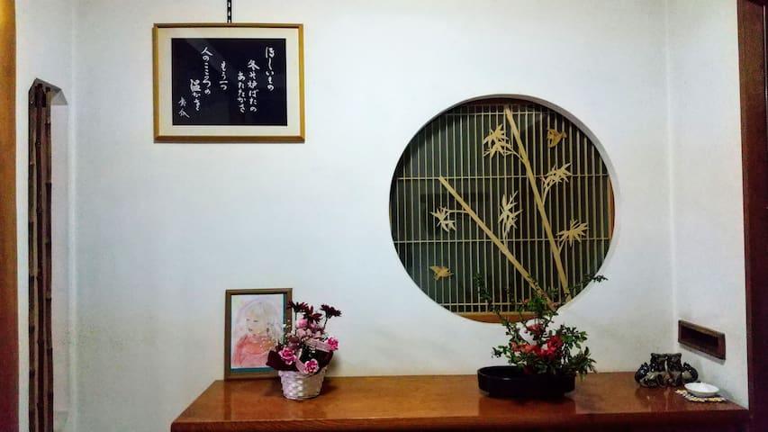 Takahata, Higashiokitama District的民宿