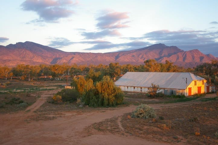 Flinders Ranges的民宿