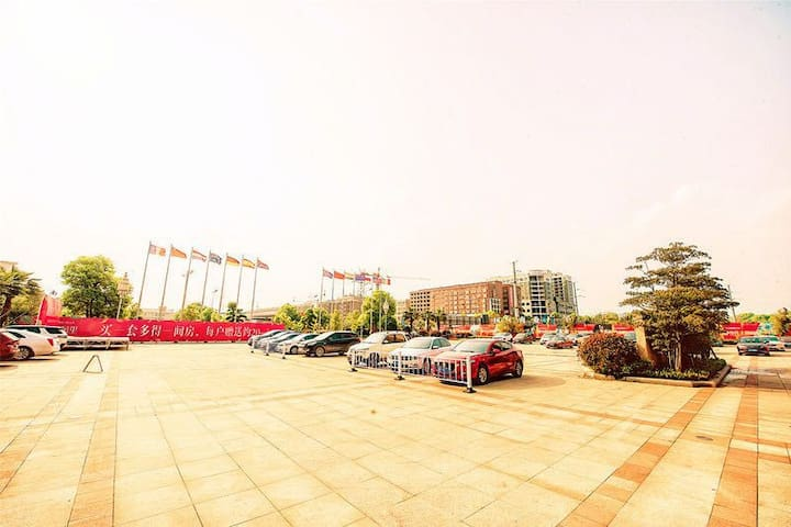 Suihua的民宿