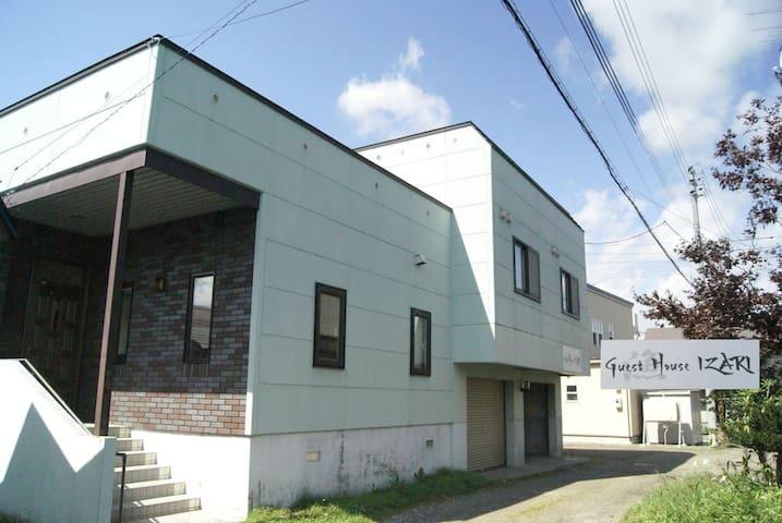 Eniwa-shi的民宿