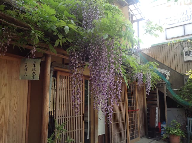 Chūō-ku, Fukuoka的民宿