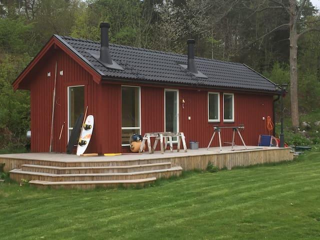 Uppsala S的民宿