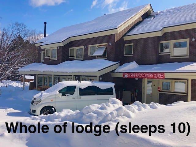 Alpine Backcountry Lodge Tomamu (ALL 5 ROOMS)