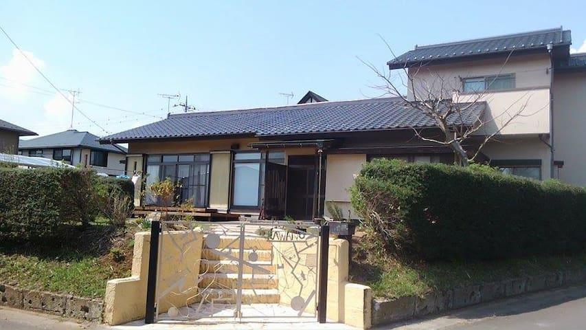 Tsukuba的民宿