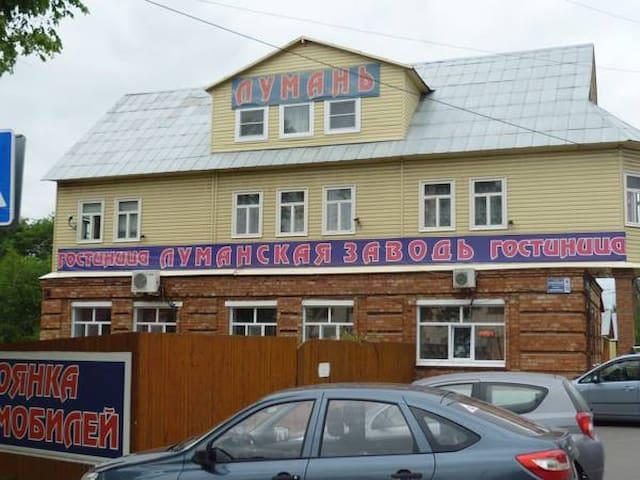 Kirillov的民宿