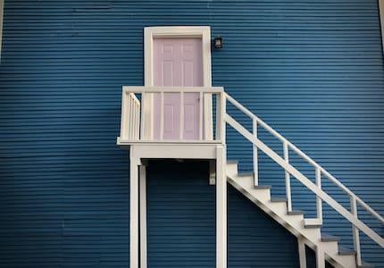 Cozy Fairmount Guesthouse: walk to Magnolia Avenue