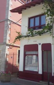 TTIKIA Maison T2 Individuelle 3* Centre Historique
