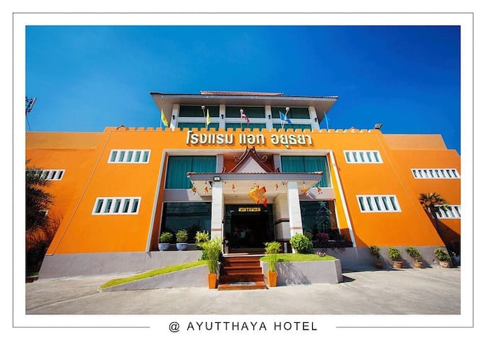 At Ayutthaya Hotel ~ free breakfast
