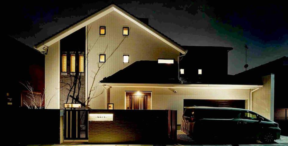 Koshigaya的民宿
