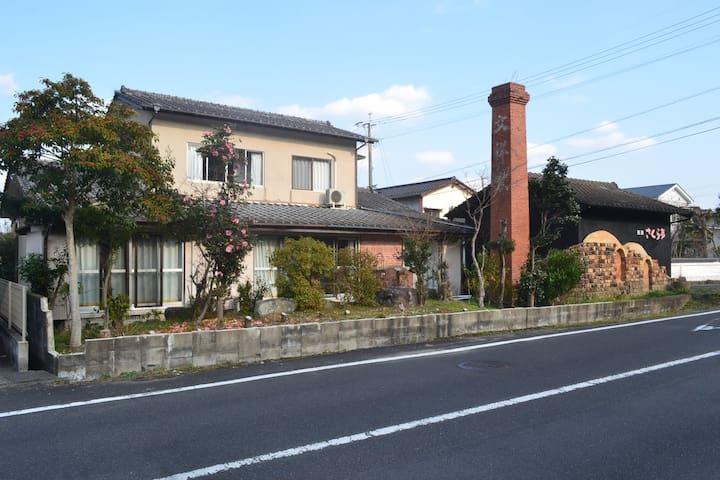 Imari的民宿