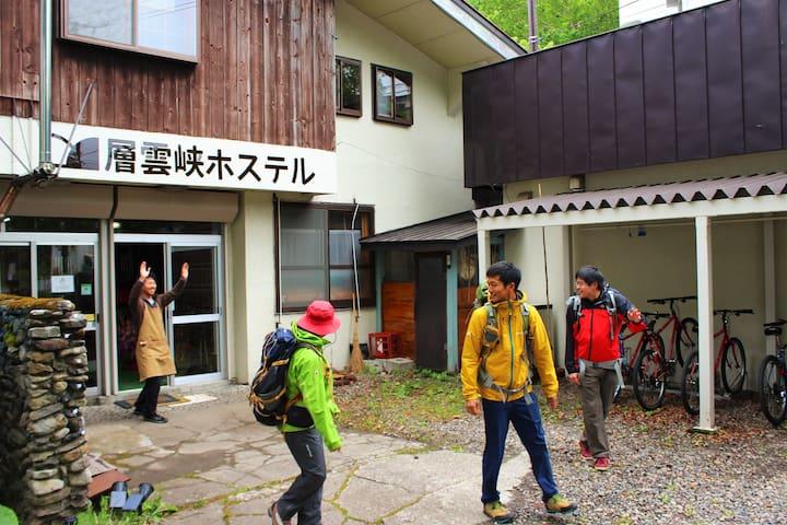 Kamikawa-chō, Kamikawa-gun的民宿