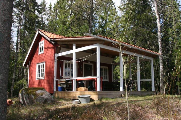 Granbergsdal的民宿