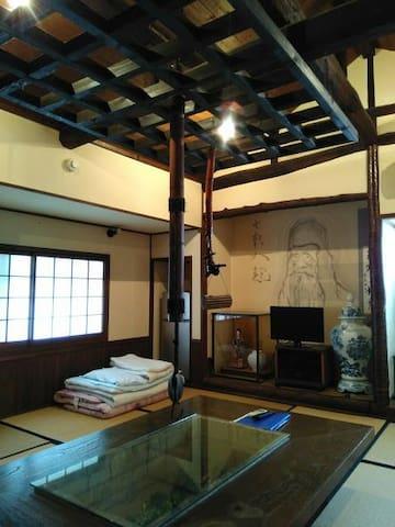 Arita-chō, Nishimatsuura-gun的民宿