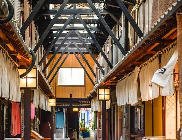 Toyookashi的民宿