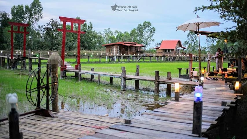 Nong Pla Pak的民宿