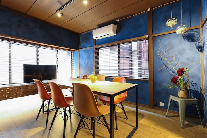 COPAIN-12min from station,FreeParking/Wifi/Bicycle