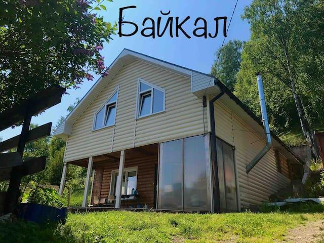 Baykal的民宿