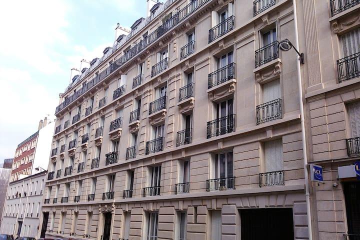 Grande chambre paisible à Paris 13e