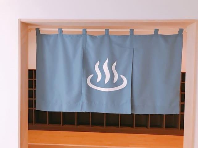 Higashimatsushima-shi的民宿