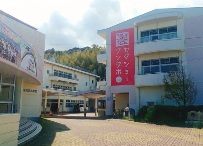 Makinohara的民宿