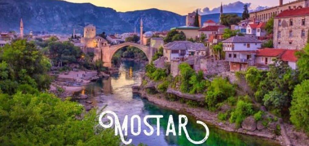Mostar Area Guidebook