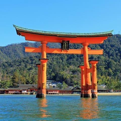 Guidebook for Hatsukaichi