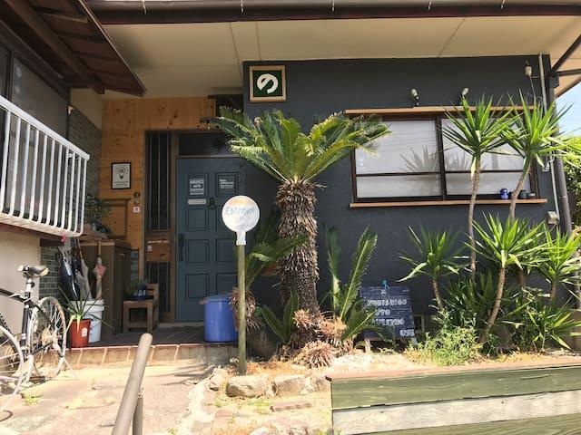 Chikushino-city的民宿