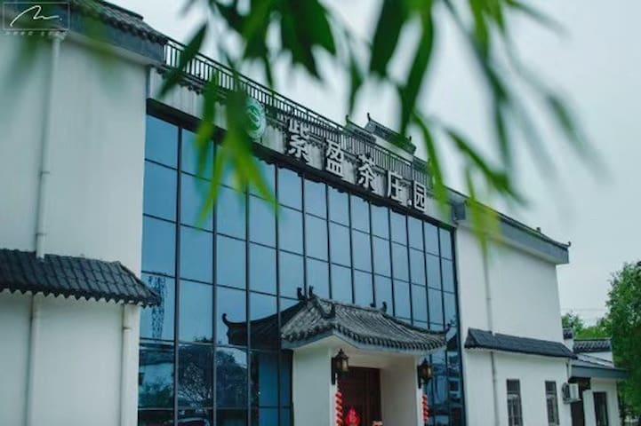 Xinyang的民宿