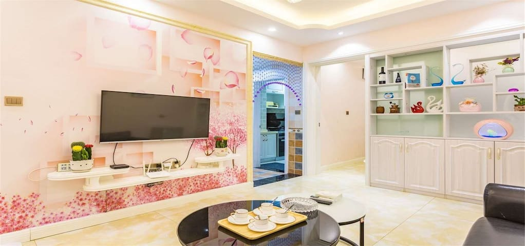 Nanyang的民宿