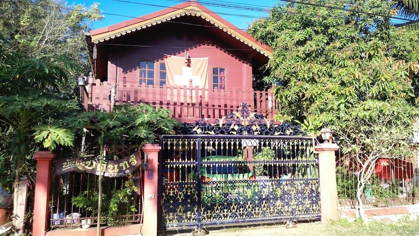 Tambon Kham Yai的民宿