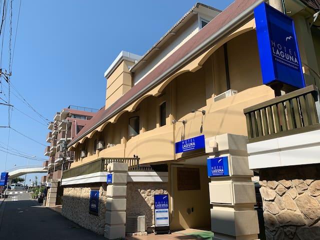 ダブルルーム2 無料レンタル自転車で湘南が楽しめるリゾートホテル アメニティ完備・無料カフェ