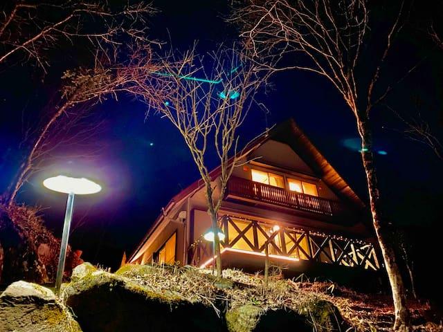 箱根的民宿