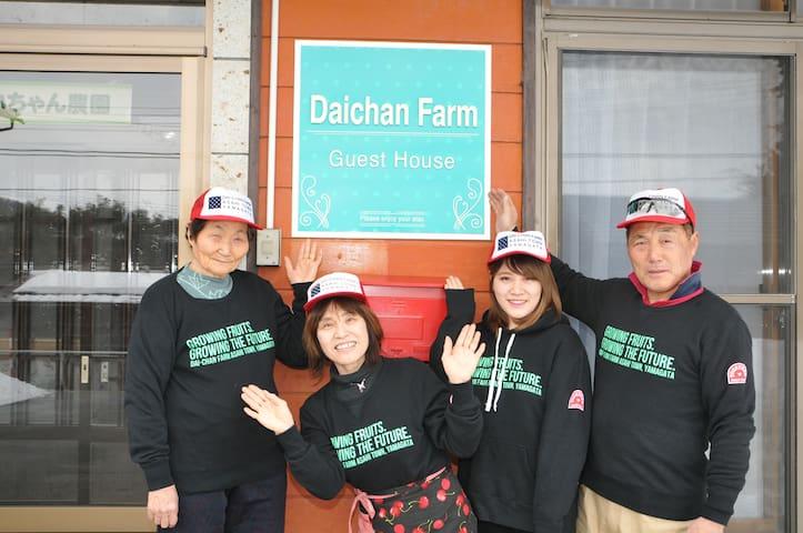 Let's enjoy Japanese farmer's life! apple