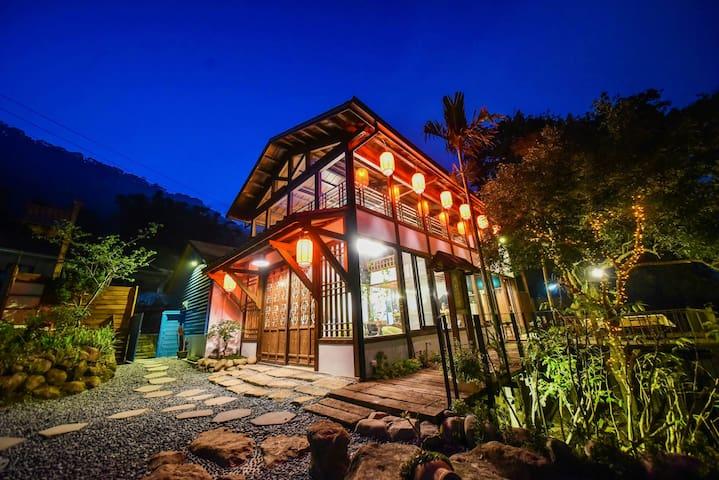 Gongguan Township的民宿