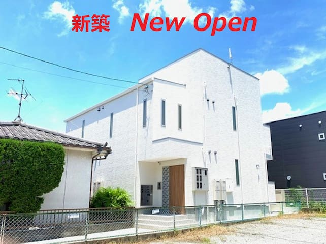 Chuo Ward, Kumamoto的民宿