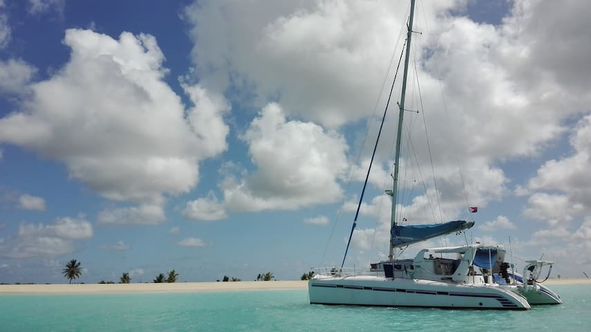 One double cabin (rose) on a 44ft Catamaran in Sxm