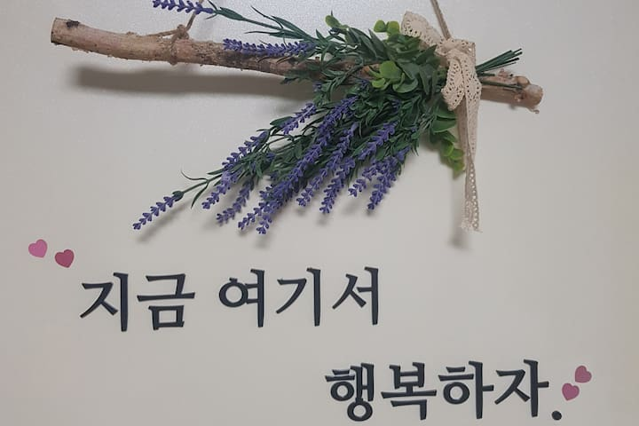 Dongducheon-si的民宿