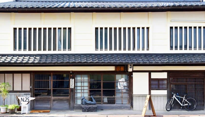 Historical Edo era traditional Japanese house #1