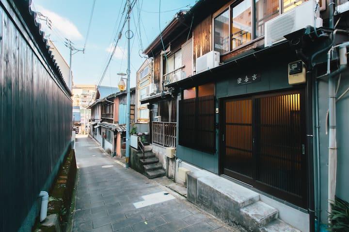長崎市的民宿