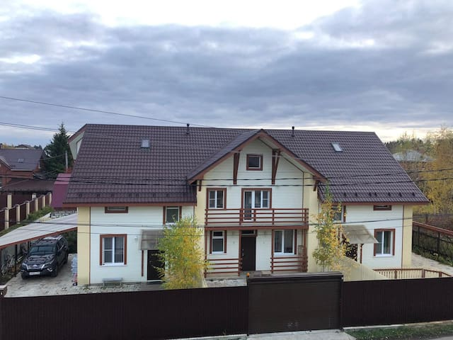 Moscow Oblast的民宿