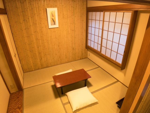 AKASAKA BAMBOO HOUSE || JapaneseTraditional Style