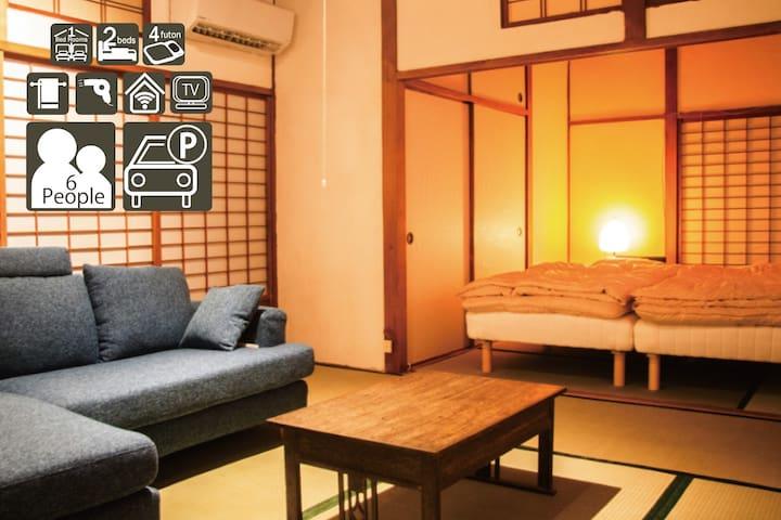 Tonosho, Shōzu-gun的民宿
