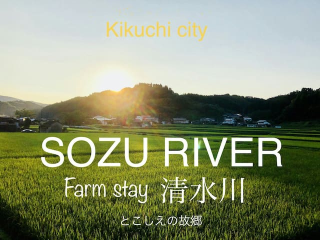 Kikuchi-shi的民宿